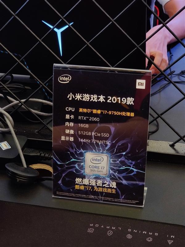 小米游戏本2019款亮相:144Hz屏+酷睿i7+RTX 2060的照片 - 2