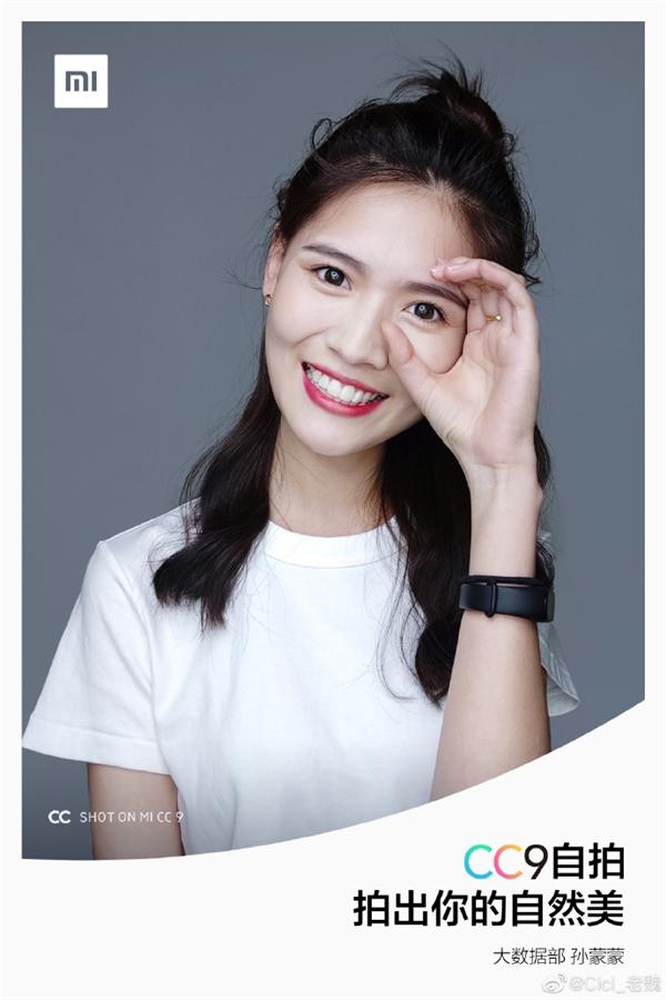 小米举办最美员工大赛:清河佟丽娅、全智贤上镜的照片 - 6