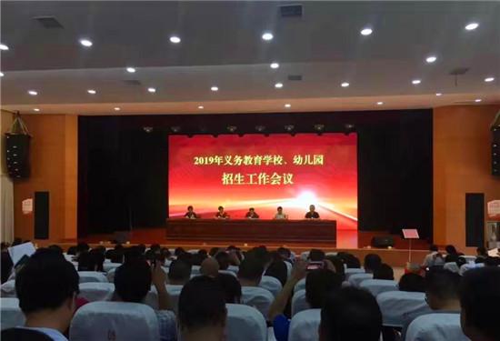 2019年海安城区小学初中、幼儿园学区划分出炉!