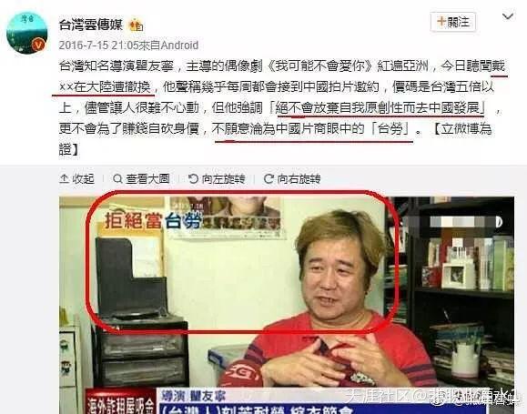 地图事件后,杨紫李现再次被央视点名的照片 - 9