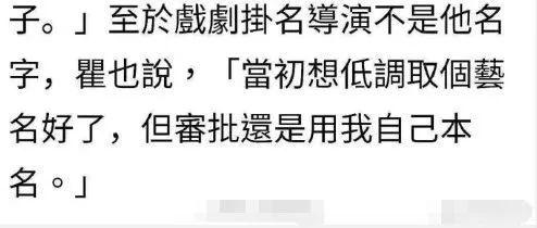 地图事件后,杨紫李现再次被央视点名的照片 - 12