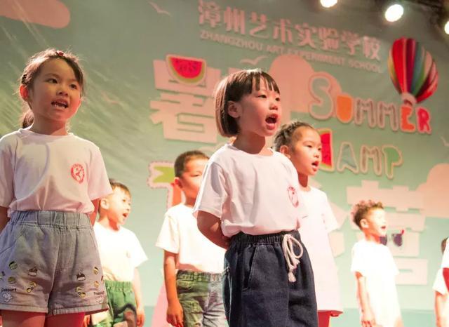 漳州藝術實驗學校簡介,2019年小學部秋季招生正在報名中