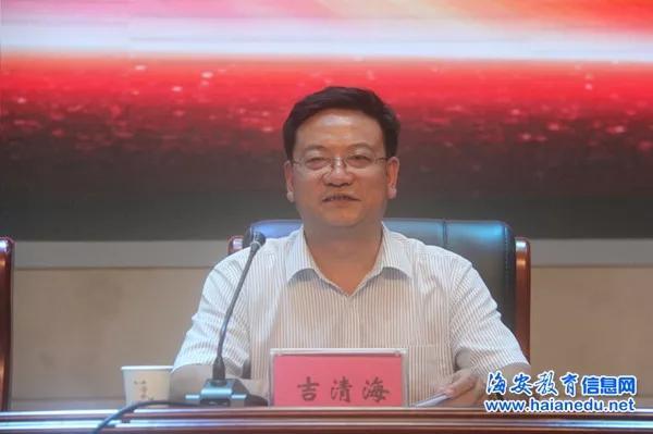 走进江苏大学――海安市委教育工委成功举办党建工作培训班