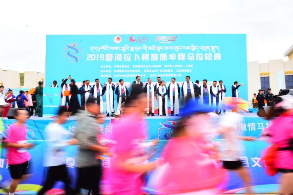 """不一样的""""马拉松""""之旅——2019夏河拉卜楞高原半程马拉松赛"""