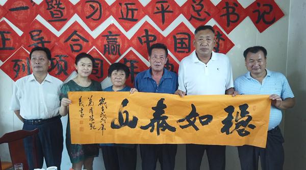 庆八一暨习近平总书记正导合赢中国梦列项公益在泰山启动出彩