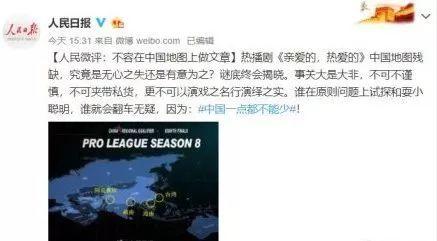 地图事件后,杨紫李现再次被央视点名的照片 - 14
