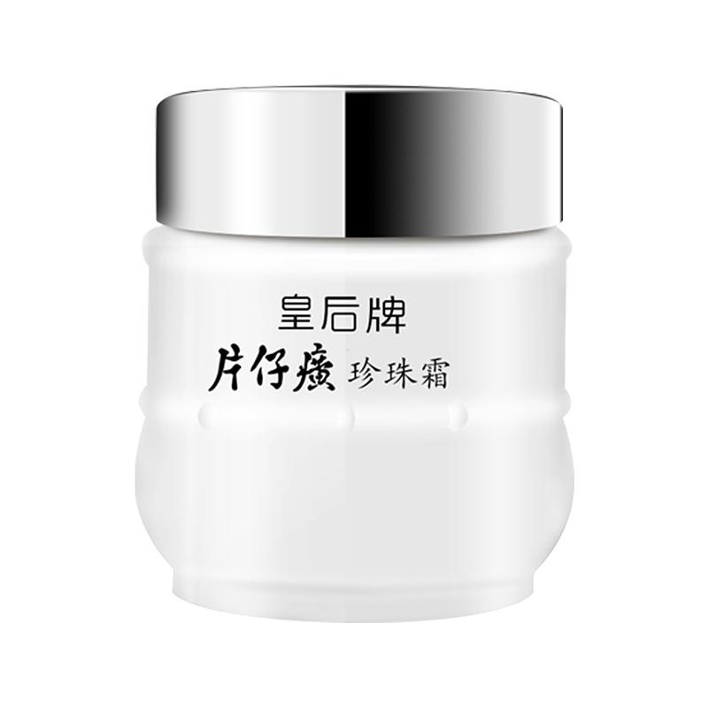 超好用的国货化妆品_销量最好的国产护肤品TOP10推荐 超级好用的国货护肤品排行榜10强 ...