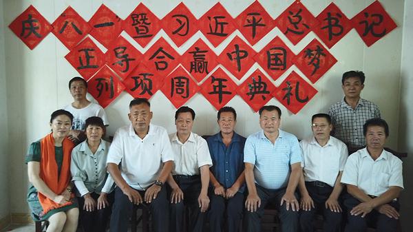庆八一暨习近平总书记正导合赢中国梦列项公益在泰山启