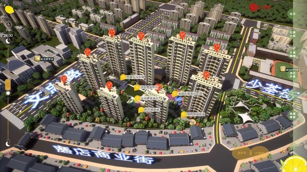 郑州售楼宝系统为房地产销售开盘提供帮助_售楼宝插图(1)