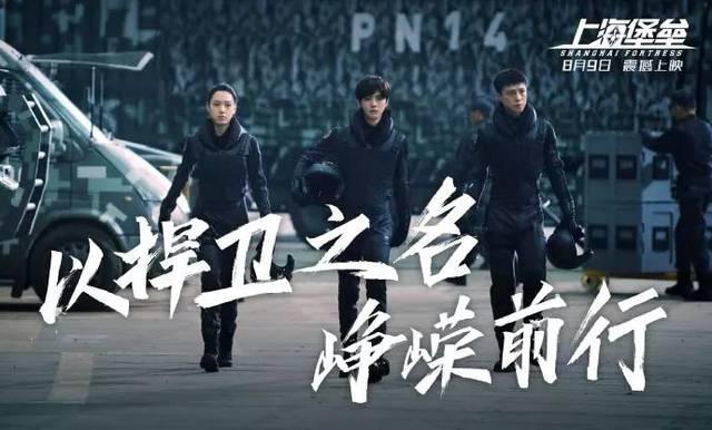 《上海堡垒》票价最高近千元!鹿晗粉丝成新韭菜?的照片 - 2
