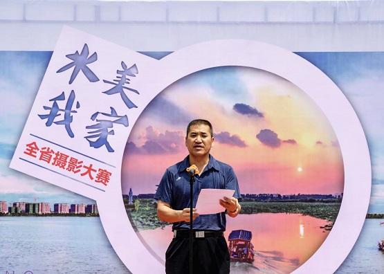 """""""水美我家""""全省摄影大赛在东莞华阳湖启动"""