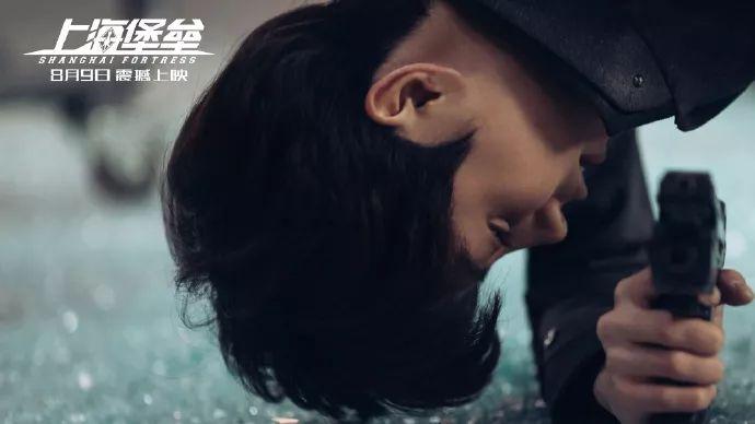 《上海堡垒》票价最高近千元!鹿晗粉丝成新韭菜?的照片 - 10