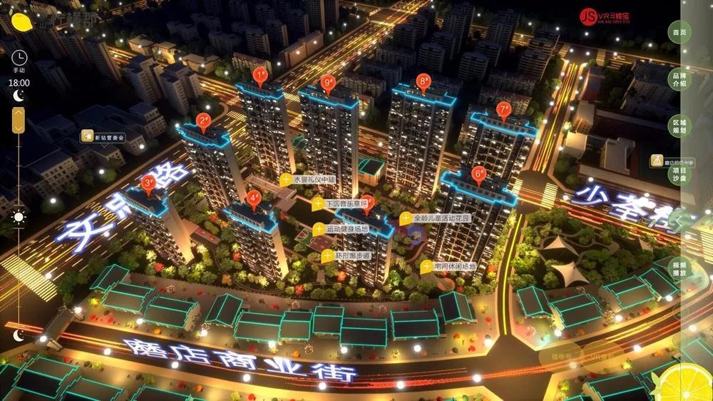 郑州售楼宝系统为房地产销售开盘提供帮助_售楼宝插图(2)