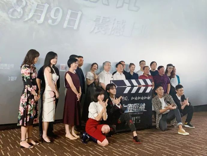 《上海堡垒》票价最高近千元!鹿晗粉丝成新韭菜?的照片 - 7
