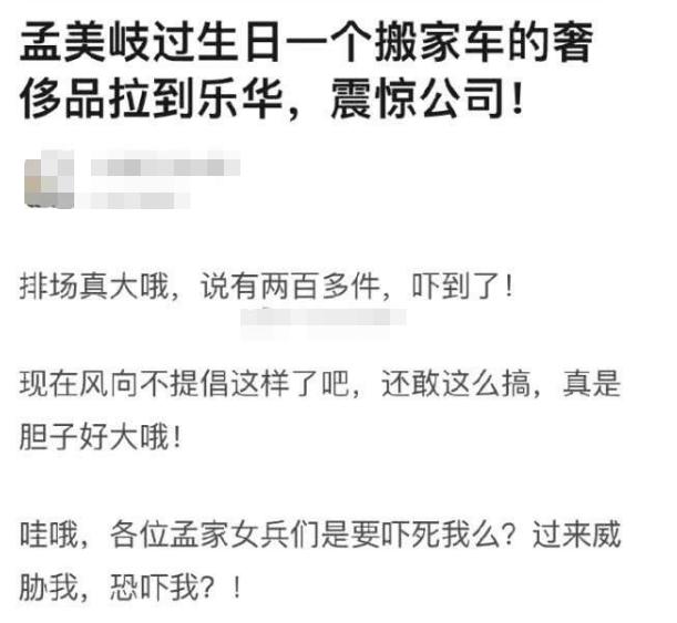 《上海堡垒》票价最高近千元!鹿晗粉丝成新韭菜?的照片 - 15