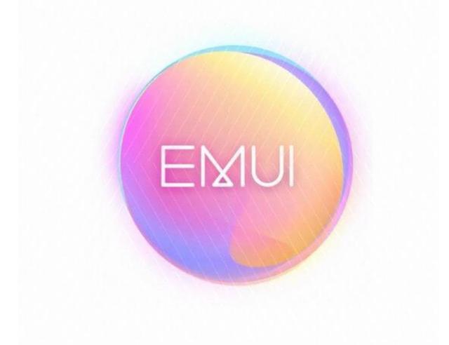 华为EMUI 10.0有大动作吗(华为EMUI 10.0新方案)