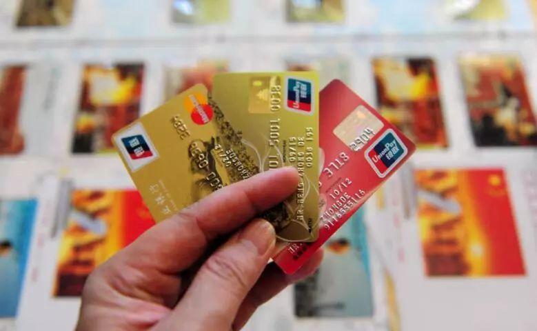 京东百度还信用卡也要收费了的照片 - 1
