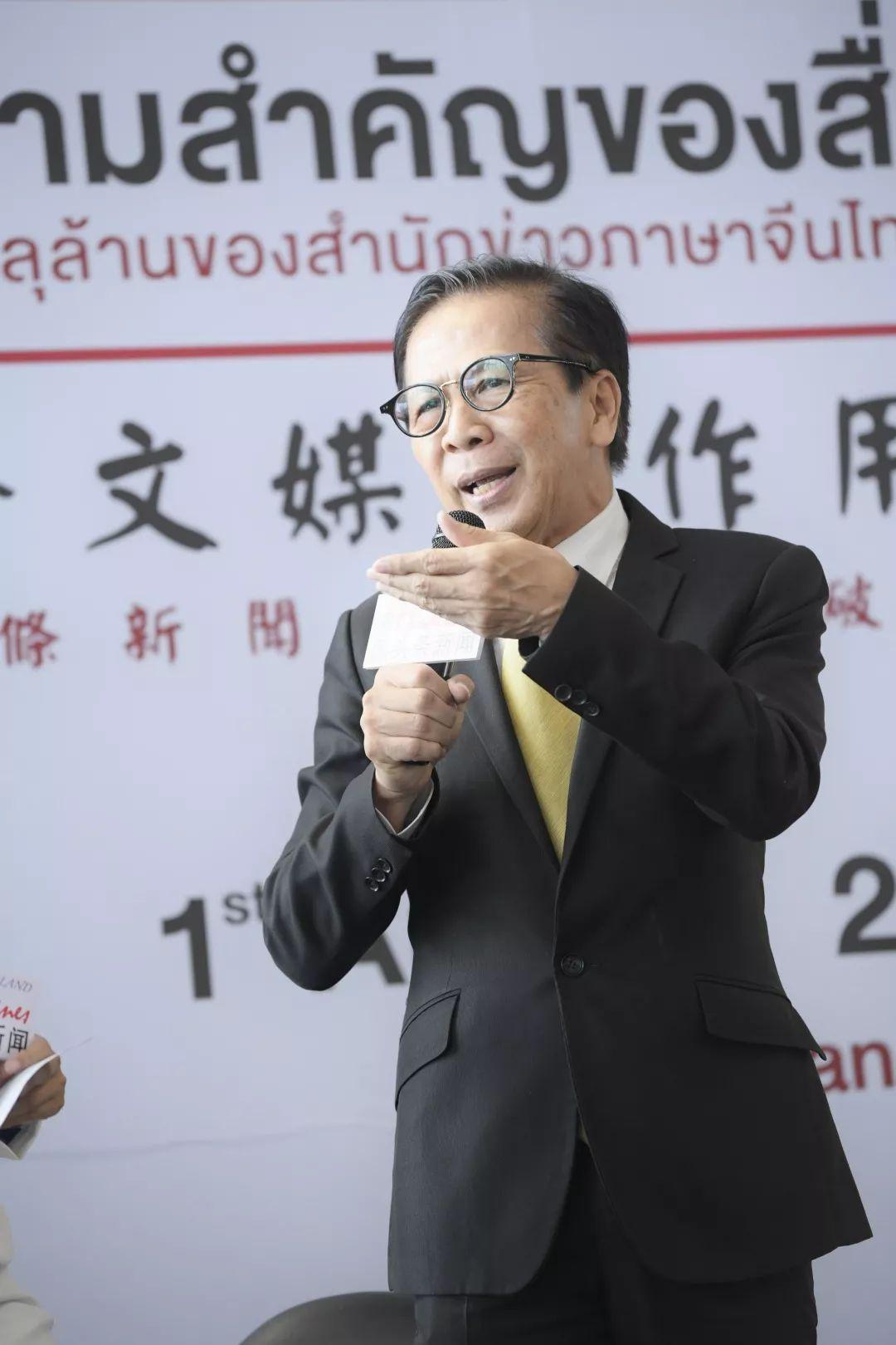 泰国头条新闻隆重举办在泰华媒角色与重要性论坛