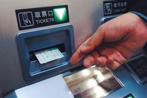 身份证丢失,临时身份证也过期了,怎么取票?怎么乘坐火车?