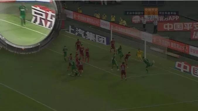 广州恒大间接受害,国际级裁判:马宁两个点球都属误判!