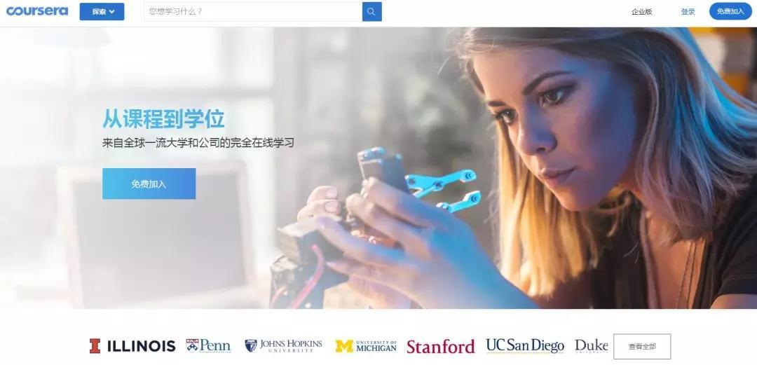 去美国留学有哪些自学的网站推荐一下吗?