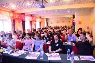 健康中国我行动·渔夫堡携国家公众营养推荐项目与全亿健康共享共建骨骼健康