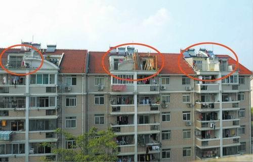 请问顶楼的房子能买吗?听说顶楼的房子漏水,可是价格便宜~