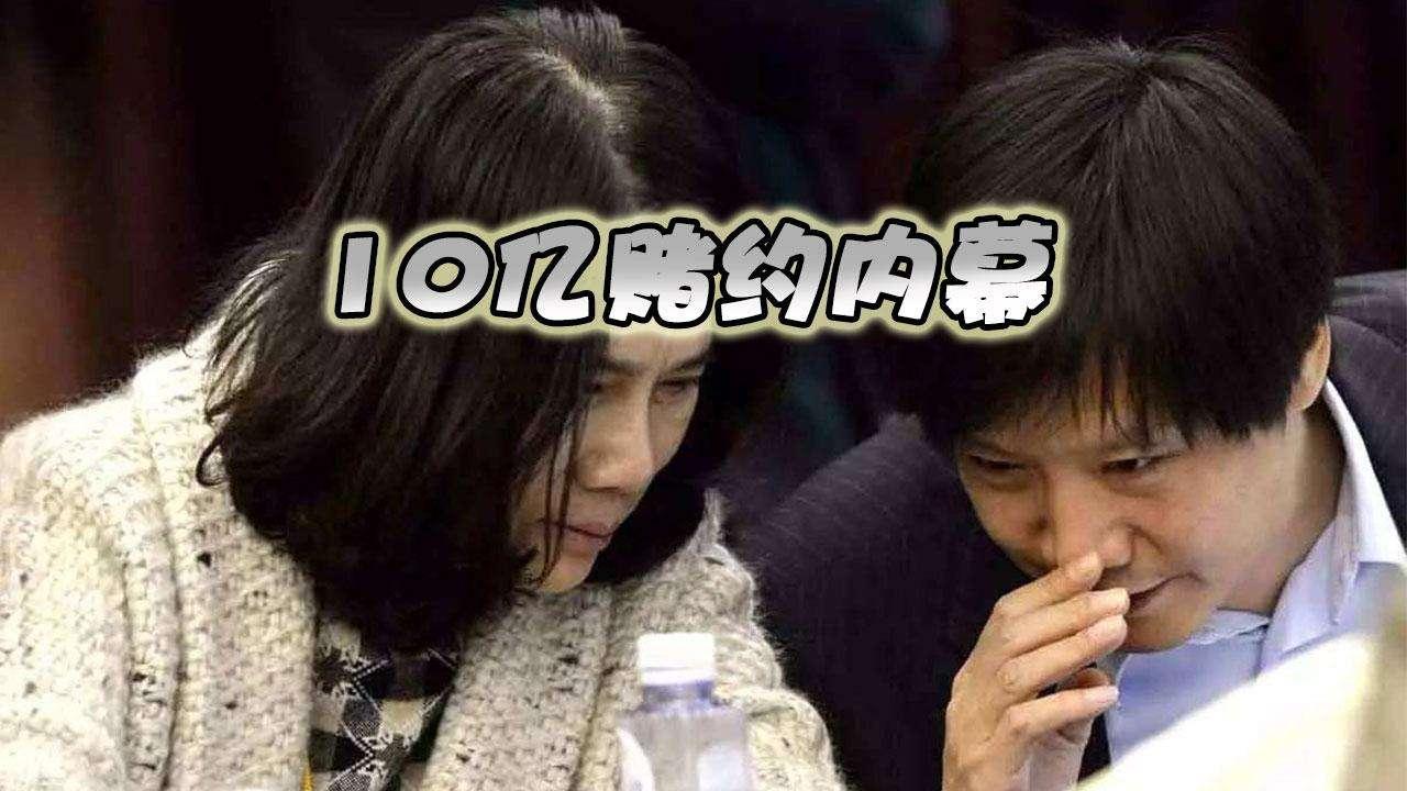 董明珠再談與雷軍10億賭約:是為了激勵他,網友:在一起!