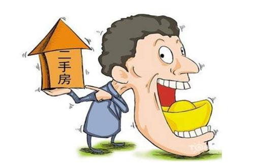 买二手房时,第一次和房主见面要说什么?怎么压价?