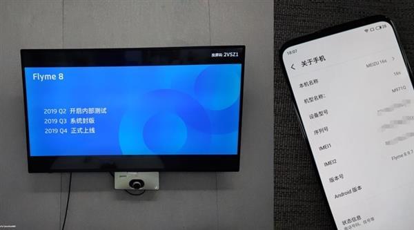 魅族Flyme 8 UI界面首曝:图标回归拟物化设计的照片 - 3
