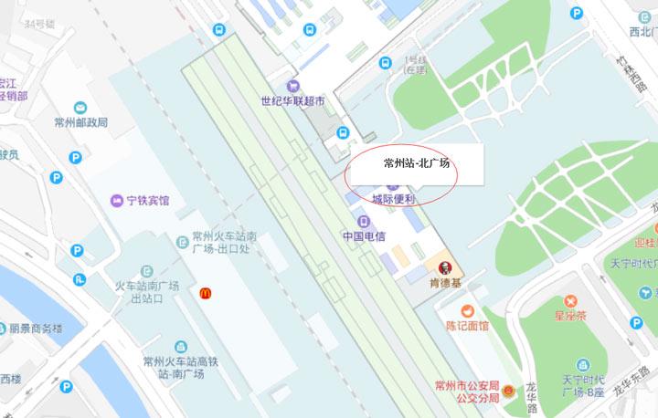 常州站南广场和北广场的区别是什么?
