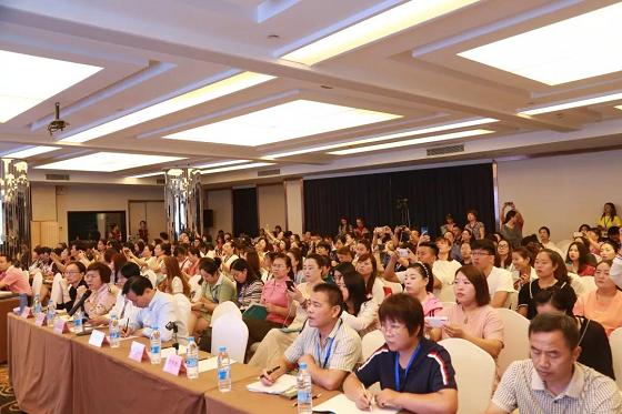 聚焦教育盛宴—2019未来园长国际论坛