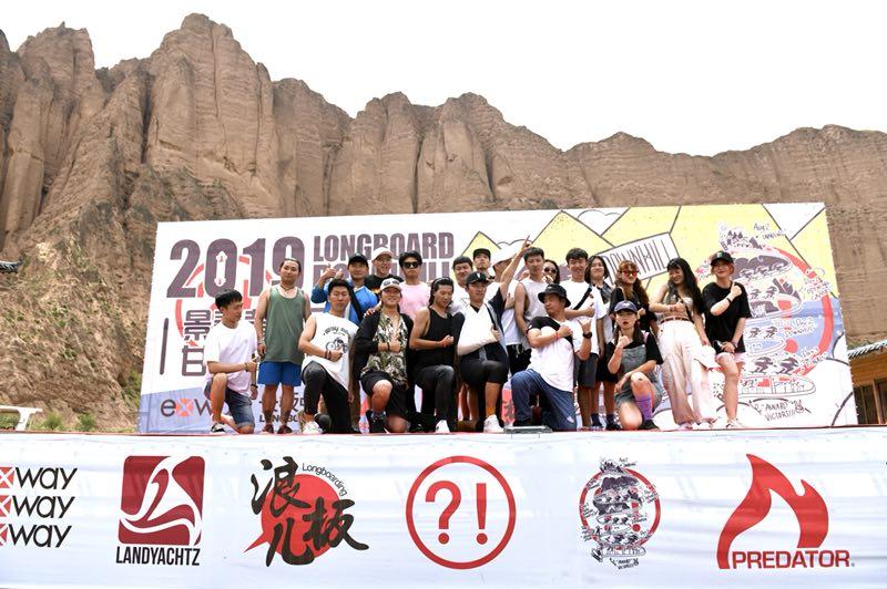 2019黄河石林浪板儿速降赛 8月3日在景泰县黄河石林大景区隆重开赛