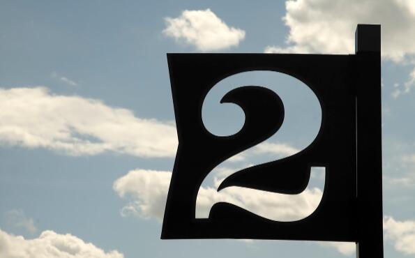 第二批科创板股票8月8日登场