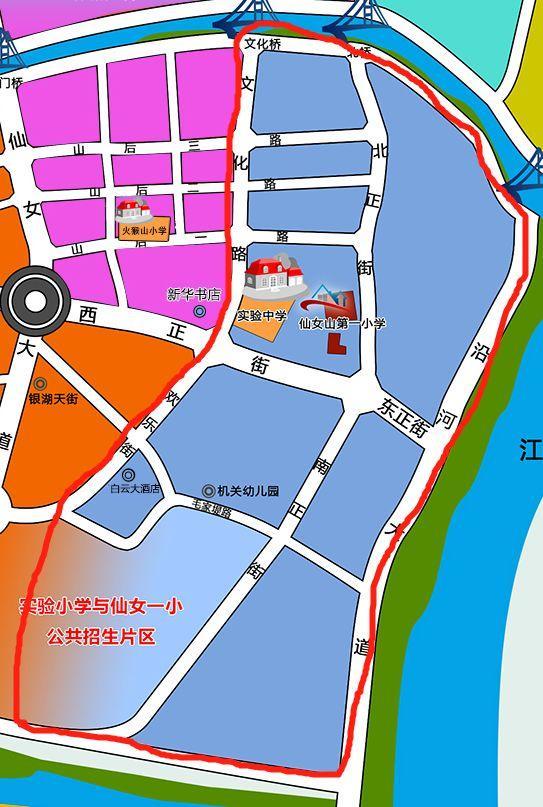 """019汉川小学秋季划片招生片区图出炉!你家小孩在哪上"""""""