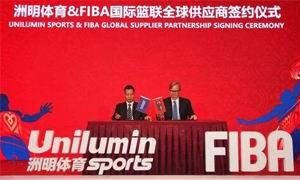 国际篮联牵手洲明体育,后者成为赛事LED官方供应商