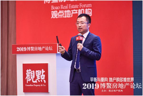 贝壳找房副总裁左东华:共生与反哺是行业进化的唯一路径