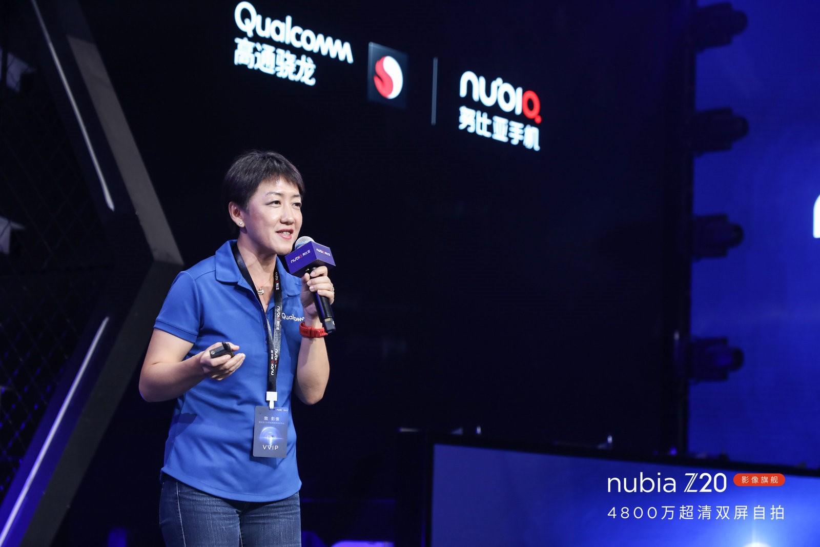 努比亚Z20影像旗舰发布,诠释手机影像与设计美学新高度-最极客