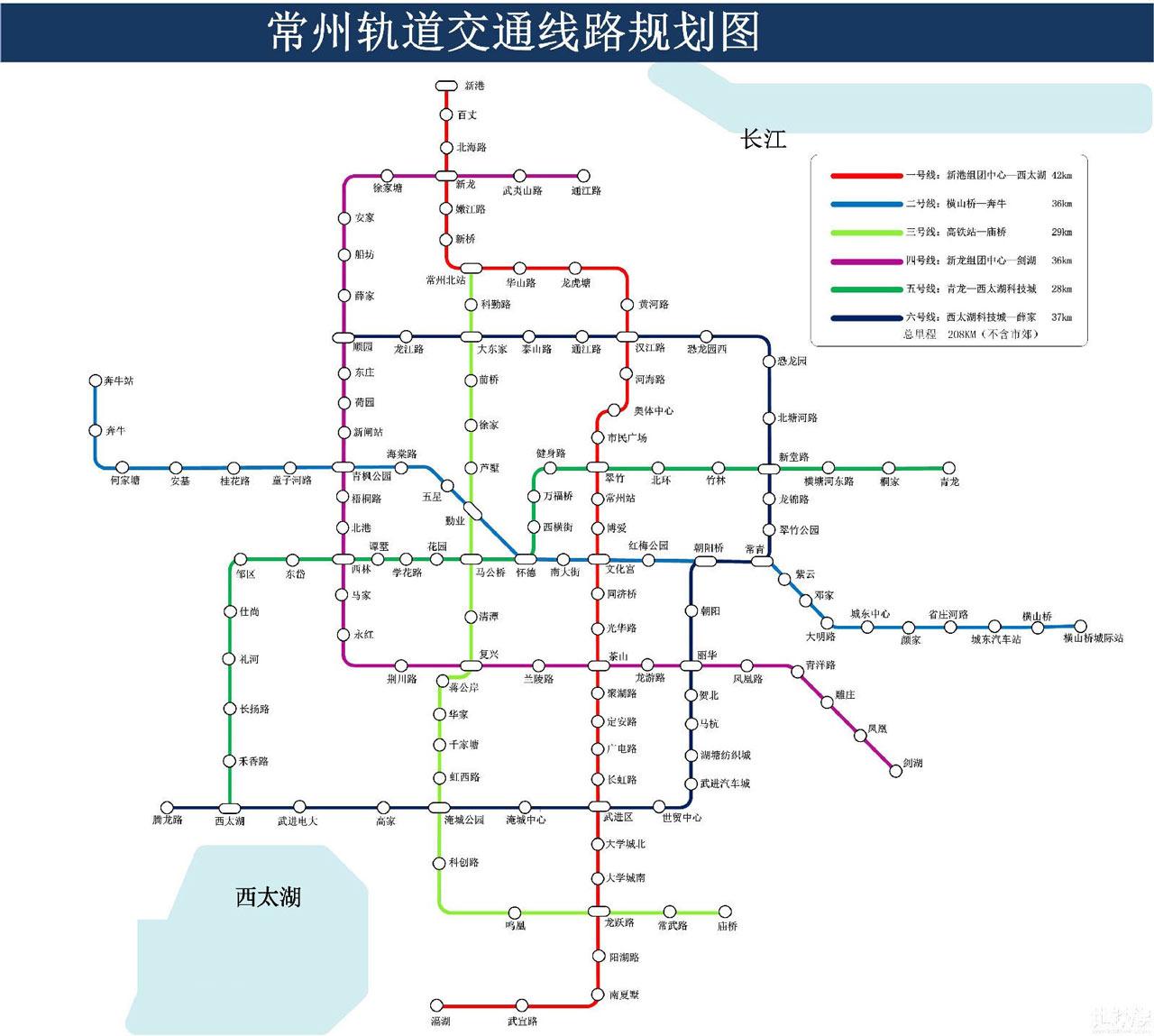 常州地铁规划图最新版:分享一份最新版常州地铁规划图