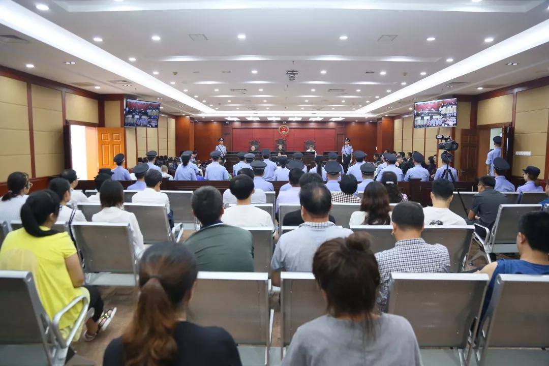 潍坊人曹延东身犯15罪 一审被判处无期徒刑