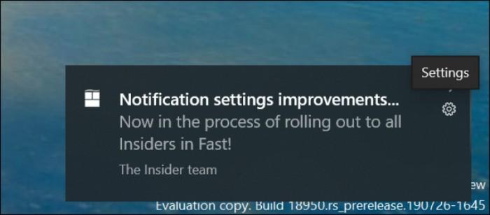 "Win10 Build 18956发布:重新设计""网络状态""页面的照片 - 5"