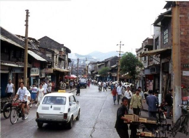Image result for 八零年代的貴陽