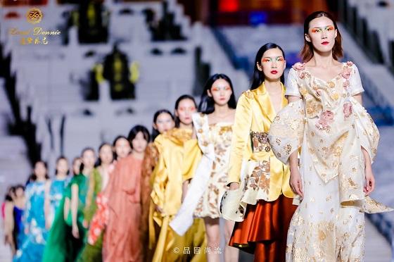 蓝黛丹尼《朝黛》2020秋季时尚盛典盛大举行