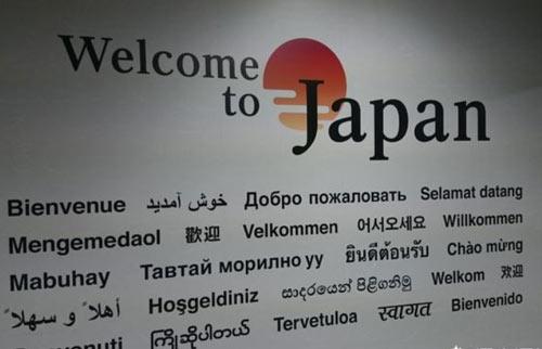 日本签证:为什么办日本签证,会有年薪30万的要求?