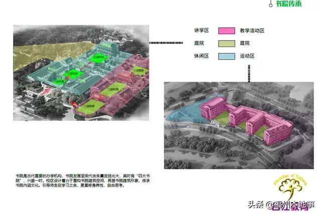 """福州台江区小学将添新成员,暂命名为""""南公小学"""""""