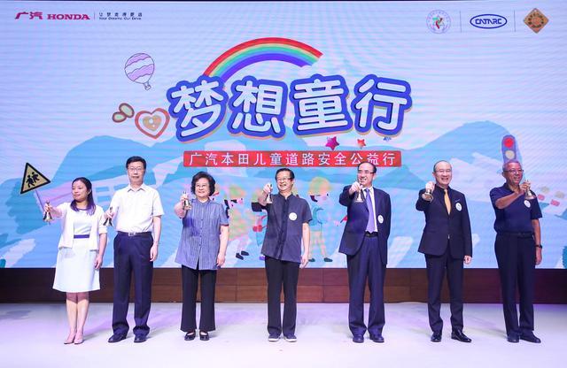 全方位呵护儿童道路安全 广汽本田一直在路上-XI全网