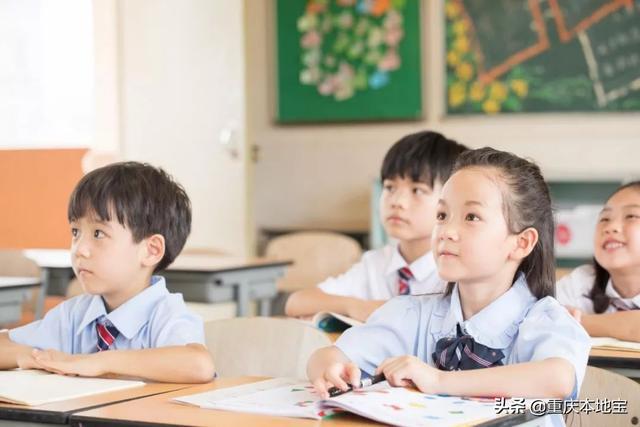 """019年重庆划片区招生政策,最新小学划片范围来啦"""""""