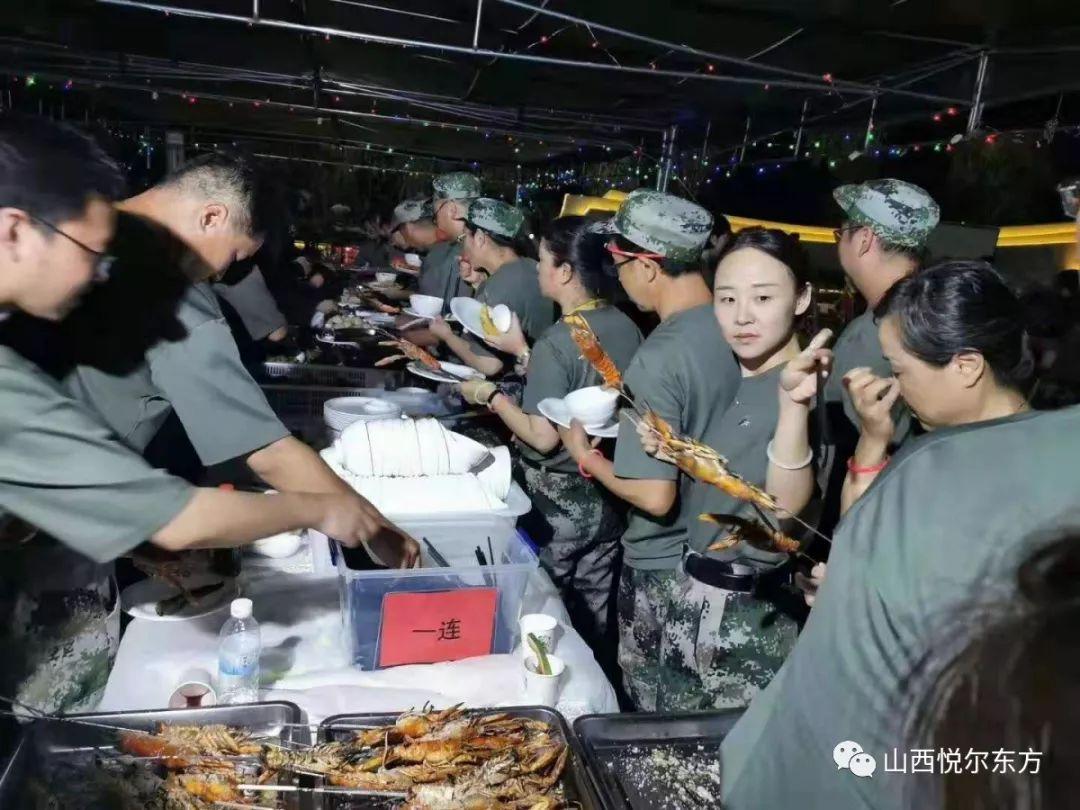 中億財經網股票:悅爾東方南太行淡水龍蝦搶鏡圖片