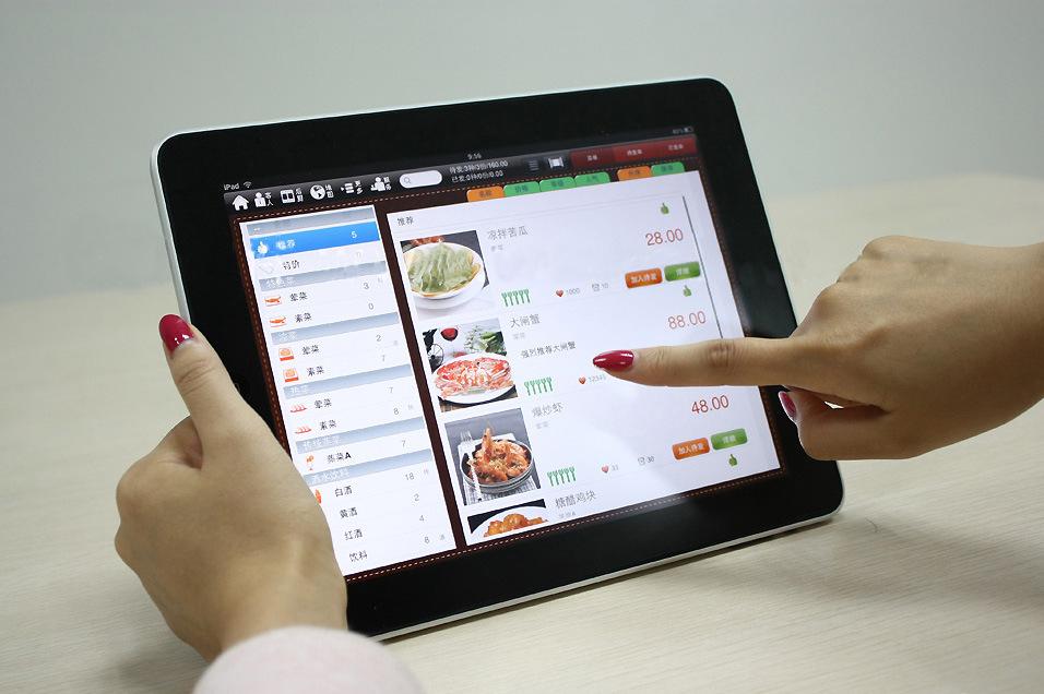 珠海点餐软件功能有哪些呢 你能说出多少呢 - 第1张  | 云快卖新手学院