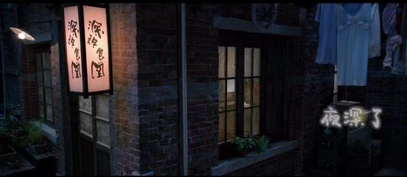 梁家辉《深夜食堂》治愈都市最孤独的灵魂的照片 - 4
